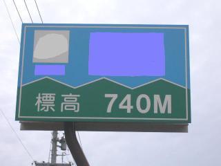 102601