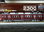 03172