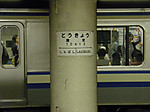 050510