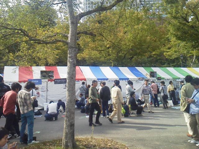鉄道フェスティバル2014速報―4