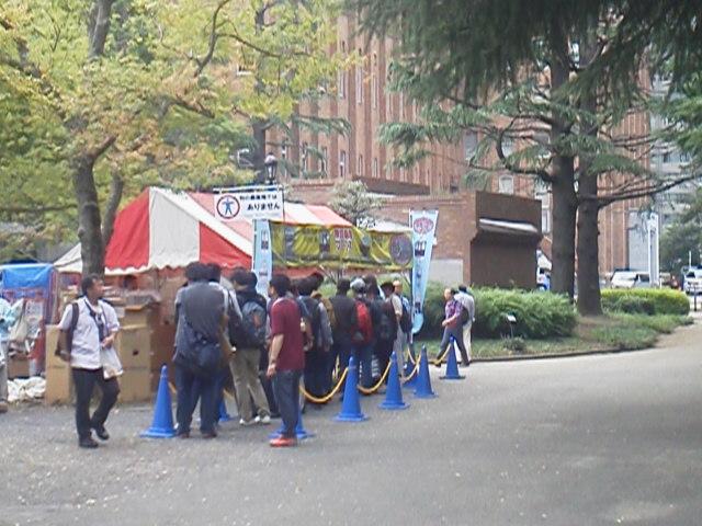 鉄道フェスティバル2014速報―5