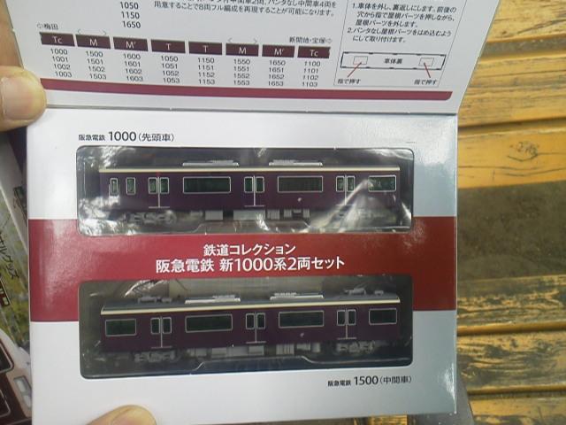 鉄道フェスティバル2014速報―6